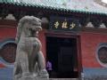 20130919 中华佛缘第五集:南北少林
