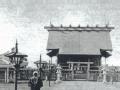 日本战后重建秘闻 修宪迷梦(下)
