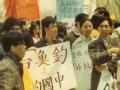 20130927 香港左派沉浮录 第三集