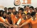 20131003 香港左派沉浮录 第五集
