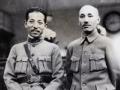 张学良与蒋介石之间的恩怨情仇