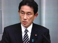 """日本外相""""APEC""""会上对中国搞小动作"""