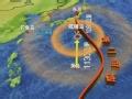 中国军情 中国海军是否将日本逼向第二岛链