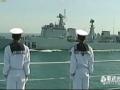 """""""中国蓝水海军""""能否崛起"""