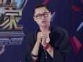 20131025 超级演说家背后的故事 第三集:最炫民族风
