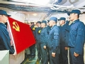 解密中国核潜艇部队
