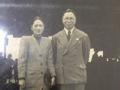蒋介石和他的高官们 吴国桢(下)