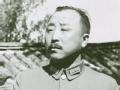 蒋介石和他的高官们 卫立煌(上)