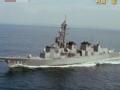 中国军情 日本军舰强闯我军演习区域所欲何为