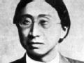 张元济(上集)