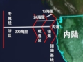 """中国军情 外媒猜测中国欲建""""防空识别区"""""""