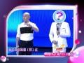 《非诚勿扰片花》20131123 预告 整容王子色艺双绝 小吴建豪登场引尖叫