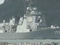 """中国第10艘""""中华神盾""""舰即将下水"""