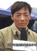 归来视频日志祖峰