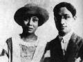 民国第一离婚案 被徐志摩辜负一生的女人(一)