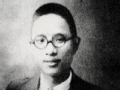 中国秘密战之东方大碟