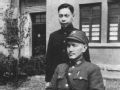 蒋氏父子在台湾的岁月(3)