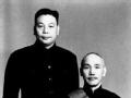 蒋氏父子在台湾的岁月(4)