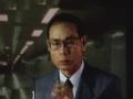恐怖东京毒气案