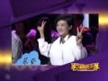 《家庭幽默录像片花》20131216 预告 大牌云集模仿秀 幽默尴尬瞬间荟萃