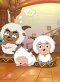 喜羊羊与灰太狼大电影6之大手牵小手同爱喜羊羊