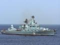 """俄罗斯海上重器 """"最后红色堡垒""""光荣级巡洋舰"""
