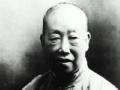 吴昌硕(上集)