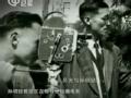电影眼看中国 《民主前锋》