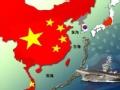 """力量2013(下) 中国海军前出""""第一岛链"""""""