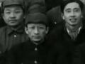 电影眼看中国 《民主东北》
