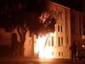 中国驻旧金山总领馆遭纵火