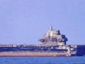 俄罗斯航母密档 瓦良格号的前世今生