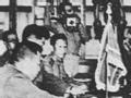朝鲜停战谈判始末(2)