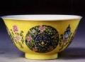 美丽中国 瓷情 龙泉