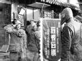 解放战争——平津战役(下)