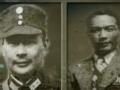 蒋介石和他的高官们——胡宗南·不可能完成的任务(下)