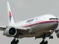 马航客机失联:南印度洋发现疑似物