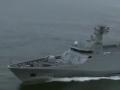 世界十佳轻型护卫舰 中国056型仅排第九
