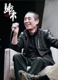 张艺谋李安对谈中国电影全程