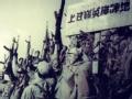上甘岭·最长的43天(1)——摊牌三八线