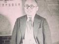 蒋介石和他的金主(1)