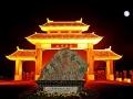 美丽中国 贵州 贵定