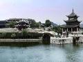 美丽中国 回家 贵阳(上)