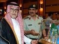 沙特阿拉伯首度展示中国东风-3导弹幕后秘闻