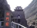美丽中国 雄关 剑阁