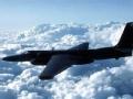 美国战机梦魇 美军U2折戟古巴上空之谜
