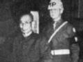日军侵华将领实录——松井石根