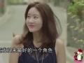 《搜狐视频韩娱播报片花》《星你》后现最赞韩剧 女主逗比指数超越千颂伊