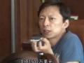 《搜狐视频韩娱播报片花》搜狐牵手KeyEast 从此秀man是家人