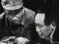 1945日本投降内幕